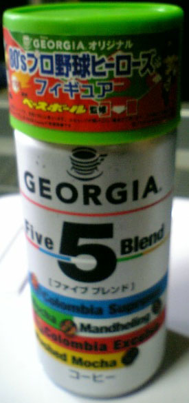 061005coffee.jpg