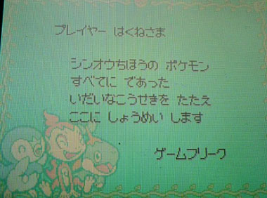061119parl01.jpg