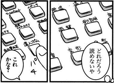 070418naoko02.jpg