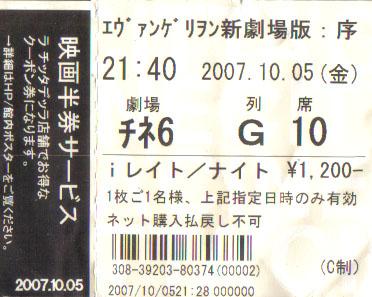 071007.jpg