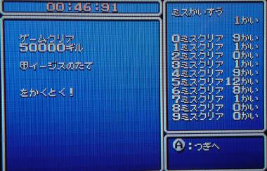 081125ffii4.jpg