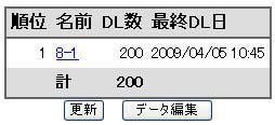0904058-1.jpg