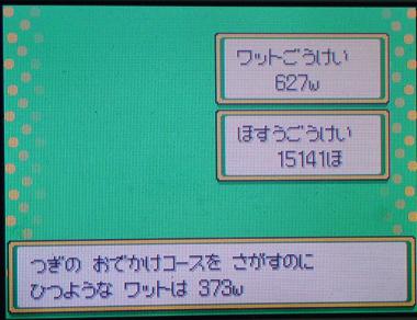 090916poke6.jpg
