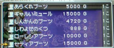 091123dq4.jpg