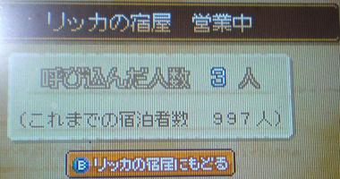 100103dq5.jpg