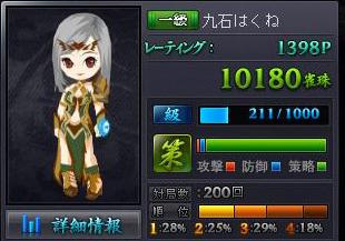 100509jang1.jpg