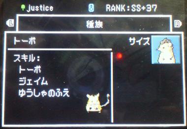 110430mjp13.jpg