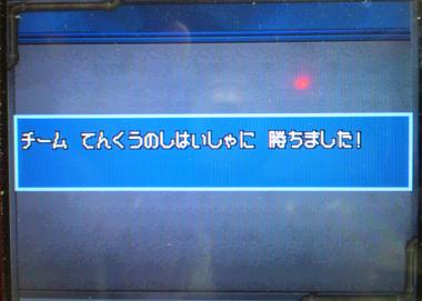 110609mjp01.jpg