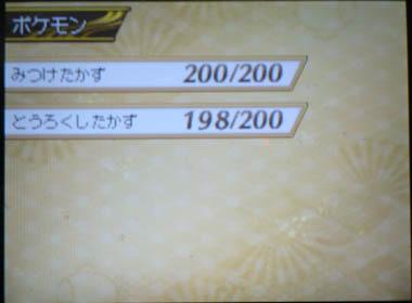 120520pn03.jpg