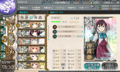 KanColle-200319-18304136.png