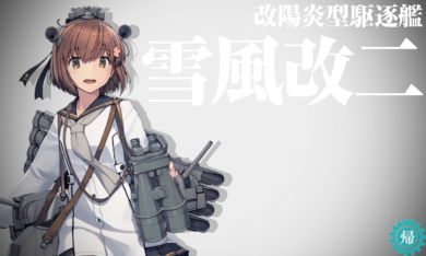 KanColle-201114-06321613.png