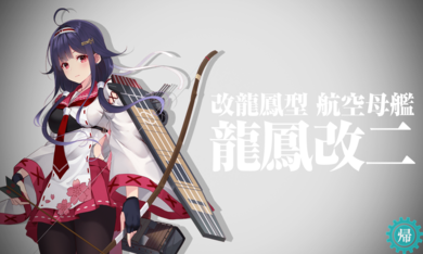 KanColle-210422-21280227.pngのサムネイル画像