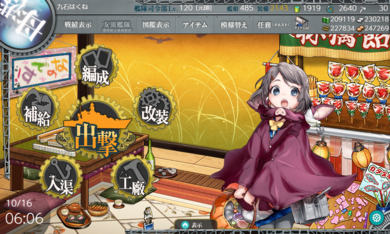 KanColle-211016-06070004.png