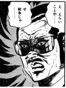 eraikotoya-228x300.jpg